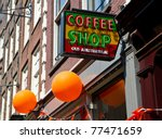 a coffee shop in amsterdam, Holland - stock photo