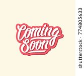 coming soon lettering text | Shutterstock .eps vector #774805633