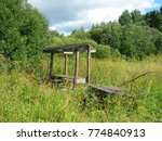 Abandoned Wooden Shed In The...