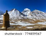 beautiful scenery north face of ... | Shutterstock . vector #774859567