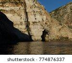 south east coast of malta  near ... | Shutterstock . vector #774876337