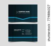 business card design template | Shutterstock .eps vector #774886327