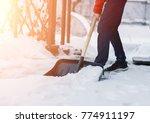 a public service worker in a... | Shutterstock . vector #774911197
