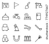 thin line icon set   shop... | Shutterstock .eps vector #774927667