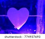 Pink Frozen Heart