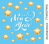 gold star happy new year | Shutterstock .eps vector #774937993