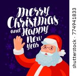 merry christmas and happy new... | Shutterstock .eps vector #774941833