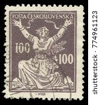 Small photo of Czechoslovakia - stamp printed 1920, Standard printing in brown color, Series Allegory of Republic, Breaking Chains to Freedom