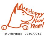 orange husky dog with hand... | Shutterstock .eps vector #775077763