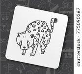 art icon link drawn doodle idea ... | Shutterstock .eps vector #775090267