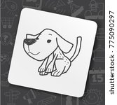 art icon link drawn doodle idea ... | Shutterstock .eps vector #775090297