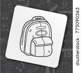 art icon link drawn doodle idea ... | Shutterstock .eps vector #775090363