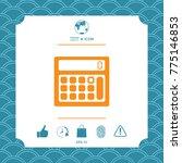 calculator symbol icon | Shutterstock .eps vector #775146853