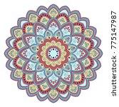 ethnic ornamental mandala.... | Shutterstock .eps vector #775147987