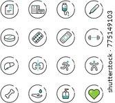 line vector icon set   patient... | Shutterstock .eps vector #775149103