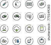 line vector icon set   syringe... | Shutterstock .eps vector #775149283