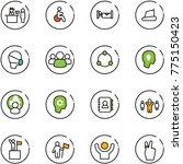 line vector icon set   passport ... | Shutterstock .eps vector #775150423