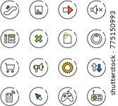 line vector icon set  ... | Shutterstock .eps vector #775150993