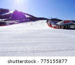 Small photo of Pyeongchang, South Korea, December 6, 2017, There is the Alpensia ski resort where the 2018 Pyeongchang Winter Olympic games will be held.