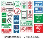 smoking area and no smoking... | Shutterstock .eps vector #775166233