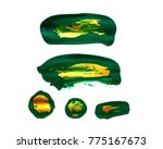 vector gold and green paint... | Shutterstock .eps vector #775167673