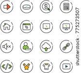 line vector icon set   right... | Shutterstock .eps vector #775273507
