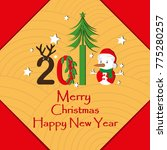 merry christmas and happy new... | Shutterstock .eps vector #775280257