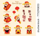 collection of chinese god of... | Shutterstock .eps vector #775290853