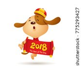 chinese new year. dog character ...   Shutterstock .eps vector #775293427