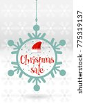 festive christmas banner with a ... | Shutterstock .eps vector #775319137