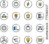 line vector icon set   milk...   Shutterstock .eps vector #775360117