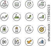 line vector icon set  ... | Shutterstock .eps vector #775360213
