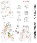 a set of color  vector... | Shutterstock .eps vector #775360783