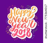 happy new year 2018. greeting... | Shutterstock .eps vector #775364017