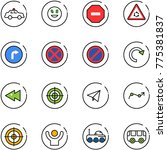 line vector icon set   safety... | Shutterstock .eps vector #775381837