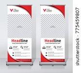 roll up sale banner design... | Shutterstock .eps vector #775459807