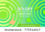 abstract geometric background... | Shutterstock .eps vector #775516417