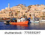 old town and port of jaffa of... | Shutterstock . vector #775555297