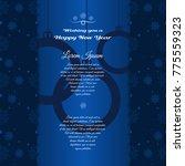 vector dark blue poster to... | Shutterstock .eps vector #775559323