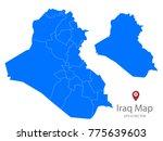 couple set map blue map of iraq ... | Shutterstock .eps vector #775639603