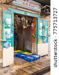 Small photo of Acre, Israel, November 03, 2017 : A small fish shop on the market in the fortress in the old city of Acre in Israel