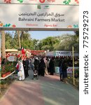 Small photo of December 16, 2017: The 6th edition of the Bahraini Farmers Market is attracting huge crowds. Set to continue until April, the market is a fixture in the winter months and sells local Bahraini produce