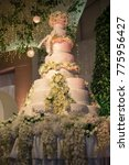 Small photo of Beautiful and huge wedding cake