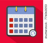 calendar mobile icon. flat...