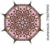 mandala flower decoration  hand ... | Shutterstock .eps vector #776074543