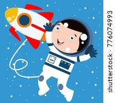 cute little astronaut kid in... | Shutterstock .eps vector #776074993