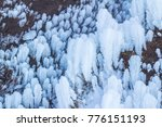 frozen snow in the morning... | Shutterstock . vector #776151193