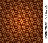 vector texture daisy flowers... | Shutterstock .eps vector #776167927