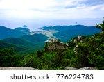 rocky ridge way overlooking... | Shutterstock . vector #776224783