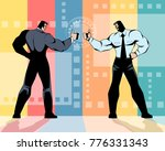 vector illustration of two... | Shutterstock .eps vector #776331343